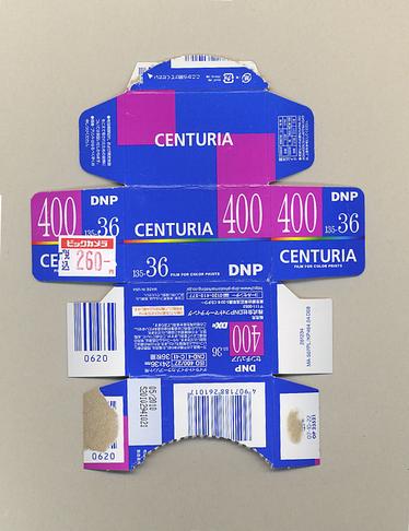 20110521_centuriaDNP_400.jpg