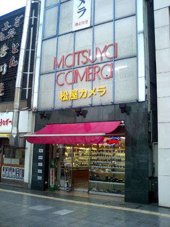 20100605_matsuya-camera_01.jpg