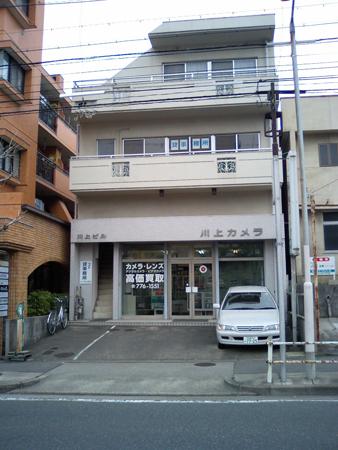 20111005_kawakami_camera.JPG